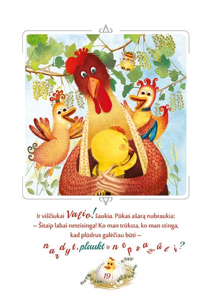 Viščiukas Pūkas | Lieparas