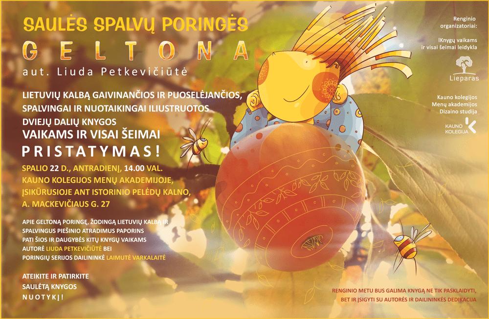 Geltonos poringės II-asis pristatymas Kaune, 2019 m. spalio 22 | Lieparas