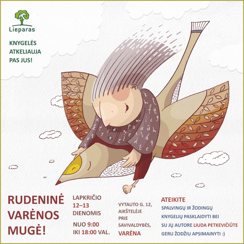 Kviečiame į rudeninę mugę! 2019 lapkričio 12-13 dienomis, Varėnoje! | Lieparas