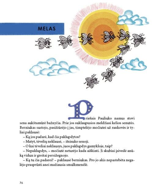Kodelčius (2021)   Lieparas